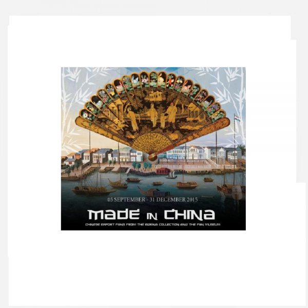 Made in China_The Fan Museum Shop