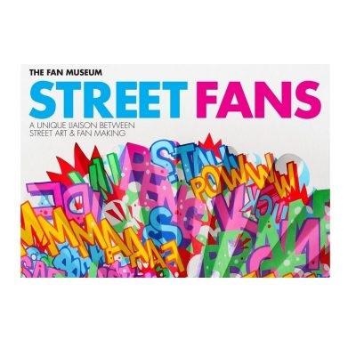 Street Fans Exhibition Catalogue
