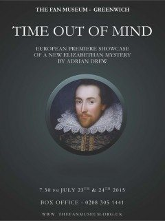 TIME OUT OF MIND POSTER B